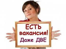 в меж. компанию требуются: ~консультант ~пом. руководителя ~пом. зав.  в Бишкек