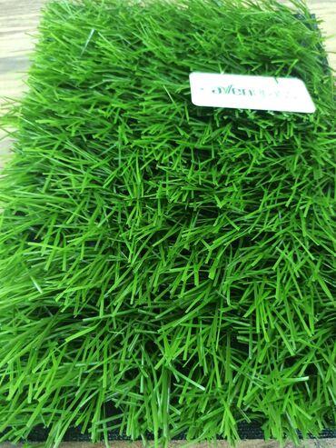 зальники для футбола в бишкеке in Кыргызстан | НАСТОЛЬНЫЕ ИГРЫ: Искусственный газон 60 мм Турция, искусственный газон для футбола