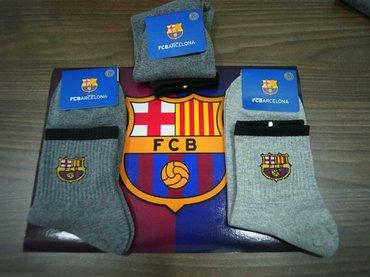 Носки для истинных фанатов fc barcelona в Бишкек