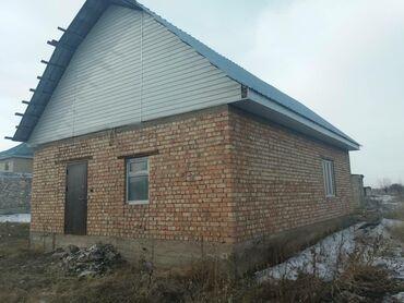 меняю дом на квартиру бишкек в Кыргызстан: Продам Дом 4 кв. м, 4 комнаты