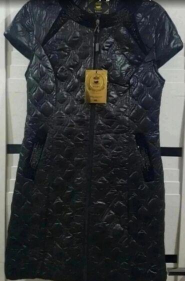 Безрукавка женская новая фирма Лёша,2600
