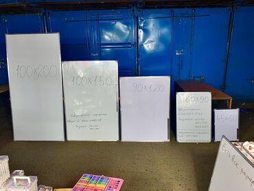 Доски магнитно маркерная пробковая двусторонние - Кыргызстан: Маркерные доски Меловые доски Доски для школ Магнитные доски Размеры