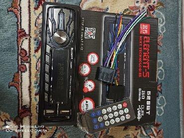 Автомагнитола оригинал ! Фирма Element-5 радио и флешка +блютуз