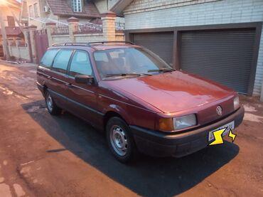 Volkswagen Passat Variant 1.8 л. 1990 | 123456789 км