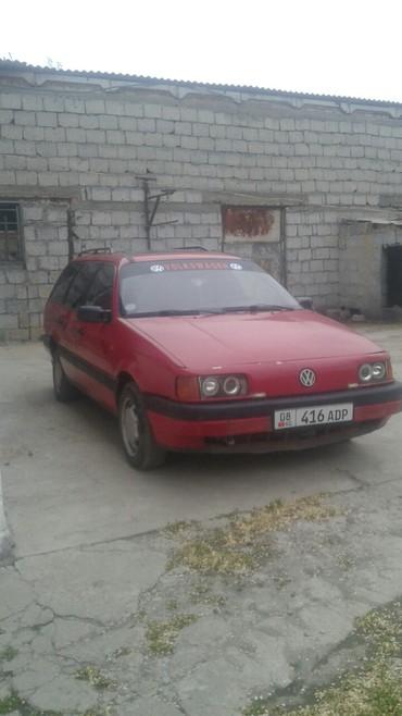 Volkswagen Passat 1990 в Сокулук