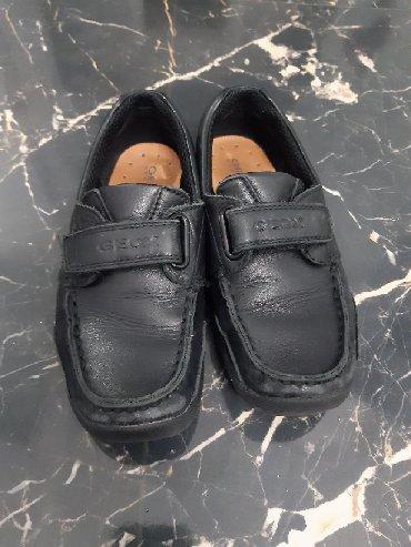 детские кроссовки 31 размера в Азербайджан: Geox. Оригинал. 31 размер