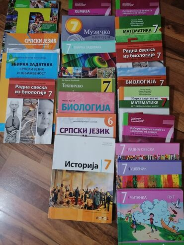 Knjige udžbenici za 7 razred klet gerondijum logos