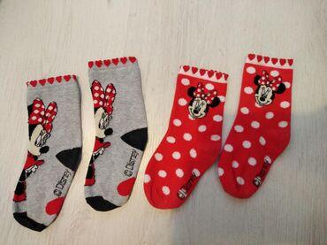 Čarapice za devojčice Mini Maus Veličina 27 Cena 160 din oba para