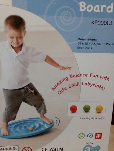 Διασκεδαστικο παιχνιδι ισορροπιας της weplay.Τιμη αγορας 48 ευρω. σε Eastern Thessaloniki