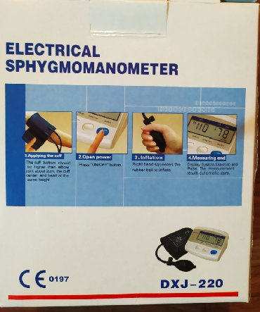 Тонометр omron бишкек - Кыргызстан: Давление жана пульс ченеген Жаны аппараттар сатылат (Полуавтоматически