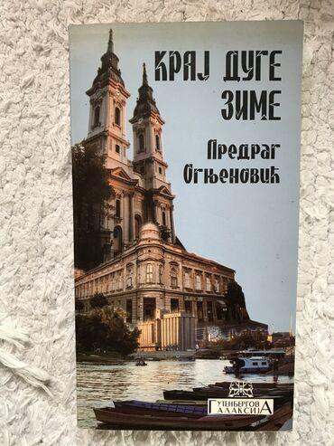 Predmeta za rsd - Srbija: Knjige, bilo koja za 100 rsd