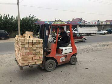кара балта нефтеперерабатывающий завод вакансии в Кыргызстан: Кара сатылат 1500г/п баасы 4200$ жалалабадта
