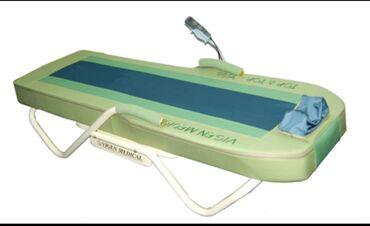 щетка для сухого массажа бишкек в Кыргызстан: Массажные кровати Vigen Medical. Производство Южная Корея. Отличный