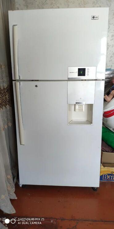 Устои холодильник