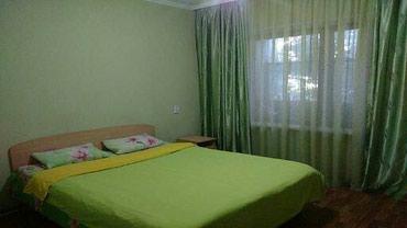 Тёплая, уютная квартира в Караколе ! в Каракол