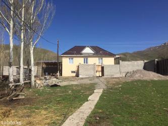 Дом с фермой. Чуйская область.   in Токмак