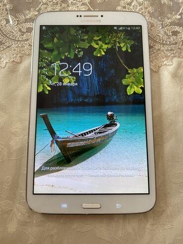 Samsung galaxy tab 3 - Азербайджан: Samsung Galaxy TAB 3