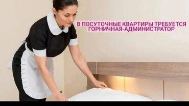 вип девушки бишкека in Кыргызстан | SIM-КАРТЫ: Техничка. Квартира. 2/2. 7 мкр
