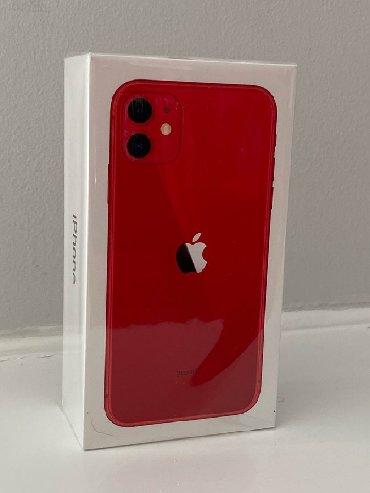 IPhone 11 σφραγισμένο