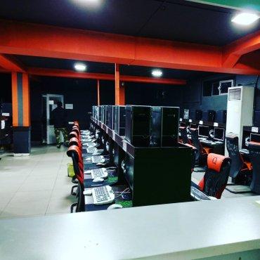Профессиональный ремонт, компьютеров, в Бишкек