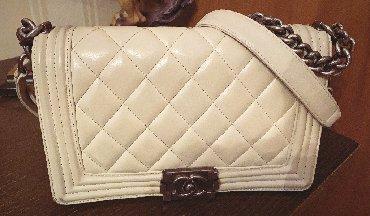 Çantalar - Azərbaycan: Təci̇li̇ satilir! Chanel. Bej rəngli, orta ölçülü, dəri çanta. 3 dəfə