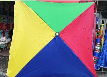 Продаю зонты квадратные, пользовался один месяц, почти как новые, все