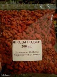 Xırdalan şəhərində Qoji meyvəsi (Goji Berry) Təbiət Möcüzəsi. Vitaminlər və