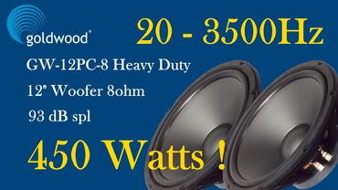 g динамики в Кыргызстан: GOLDWOOD SOUND GW-12PC-8 Heavy Duty !!!СВЕРХМОЩНЫЕ ! 12-ки (32 см)