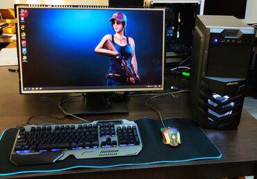 Игровой компьютер в полном комплекте. Установлены игры