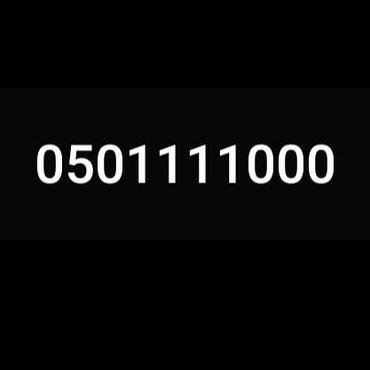 Продаётся новая сим карта от Оператора О в Бишкек