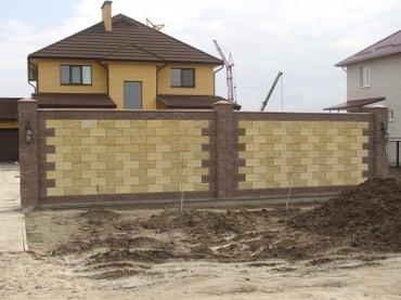 Пескоблок кладка Пескоблок кладка в Бишкек