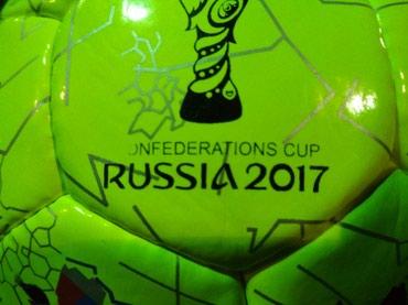 Russia 2017 футбольные мячи, высшее в Бишкек