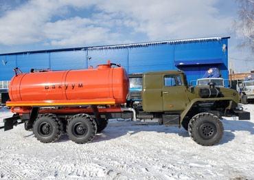 Автоцистерна вакуумная ассенизатор в Бишкек