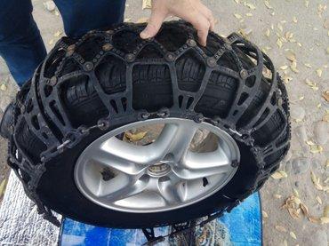 цепи противоскольжения в Кыргызстан: Продам резиновые цепи противоскольжения. Произведены в Японии фирмой