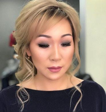 Услуги парикмахера-колориста и в Бишкек