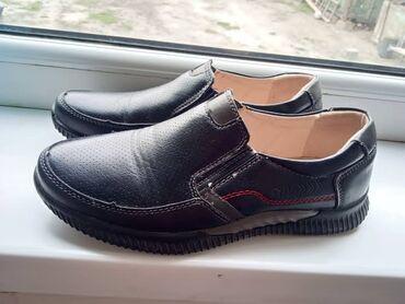 Туфли мужские (детские) 34 размер  Состояние отличное, использовалось