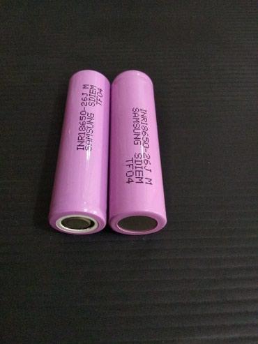 Samsung 18650 Litijumska baterija model INRI18650 - 26J M TF04 , - Crvenka