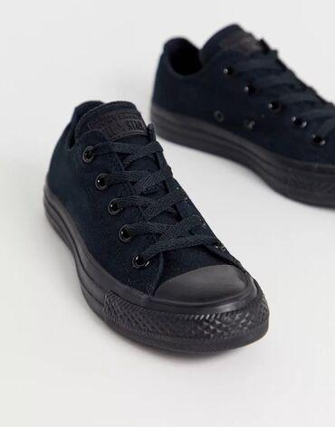 Личные вещи - Каинды: Конверсы черные/ Converse Black