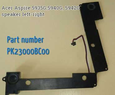 Bakı şəhərində Acer Aspire 5935G, 5940G, 5942G speaker left-right /  Part number