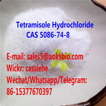 Tetramisole Hydrochloride CAS 5086-74-8 in StockProduct