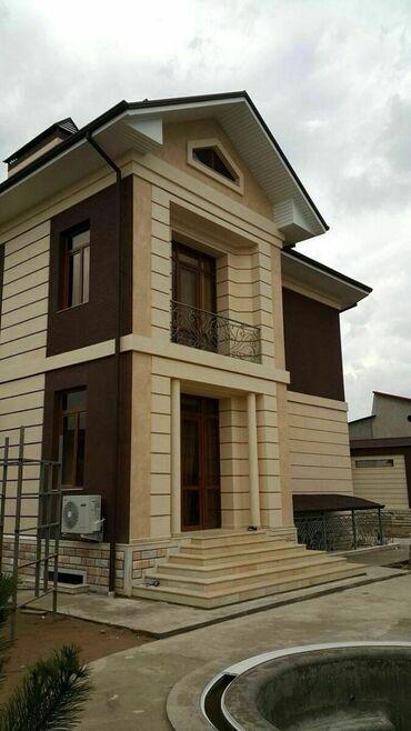 Строим домов быстро о качественно фундамент Траншей Укладка