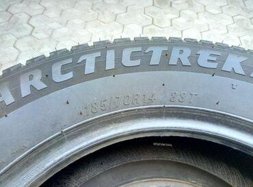 Комплект зимних шин Maxxis Arctictrekker 185/70/14 наMazda DemioHonda