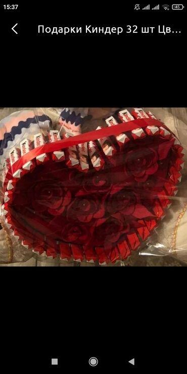 Подарки Киндер торт 32-38 шт Цветы из фетра Заранее заказывать