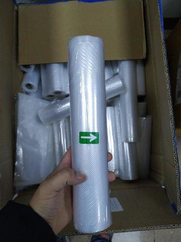 бумажные пакеты в Кыргызстан: Пакеты для вакууматораПакет для вакууматораВакумные пакеты
