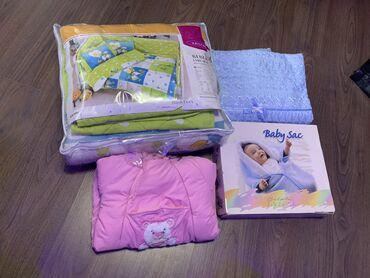 кокон для новорожденных бишкек in Кыргызстан   ДРУГИЕ ДЕТСКИЕ ВЕЩИ: Все для новорождённых