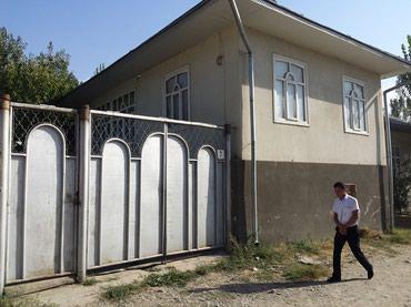 |||СРОЧНО||| Продается дом в в Ош