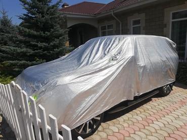 тент в Кыргызстан: Авто тент тент на авто тентНАРУЖНЫЙ АВТО ЧЕХОЛ с Водоотталкивающим