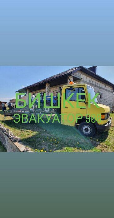 Бишкек эвакуатор 24/7