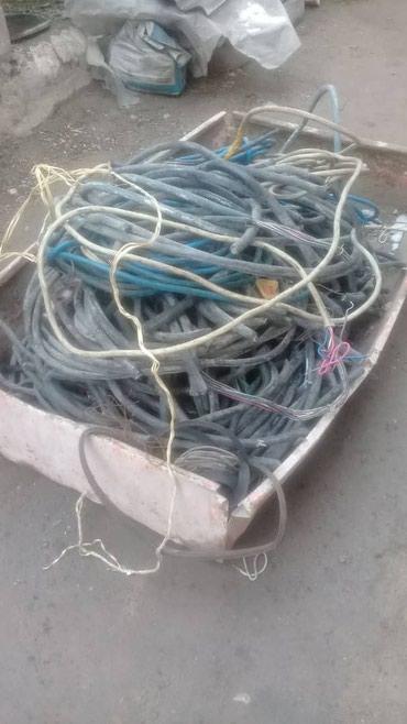 Куплю любые провода.15-20 сом кг.Самовывоз. в Бишкек