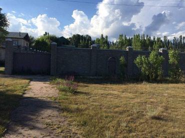 Продаётся участок в Бишкек